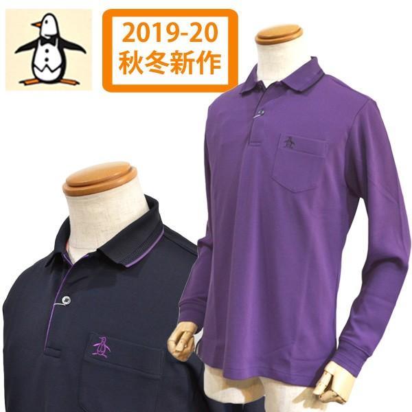 マンシングウェア メンズ 長袖 ポロシャツ 紫 紺 胸ポケット 2019-20年 秋冬 新作 ゴルフウェア MGMOGB09 3Lサイズ対応