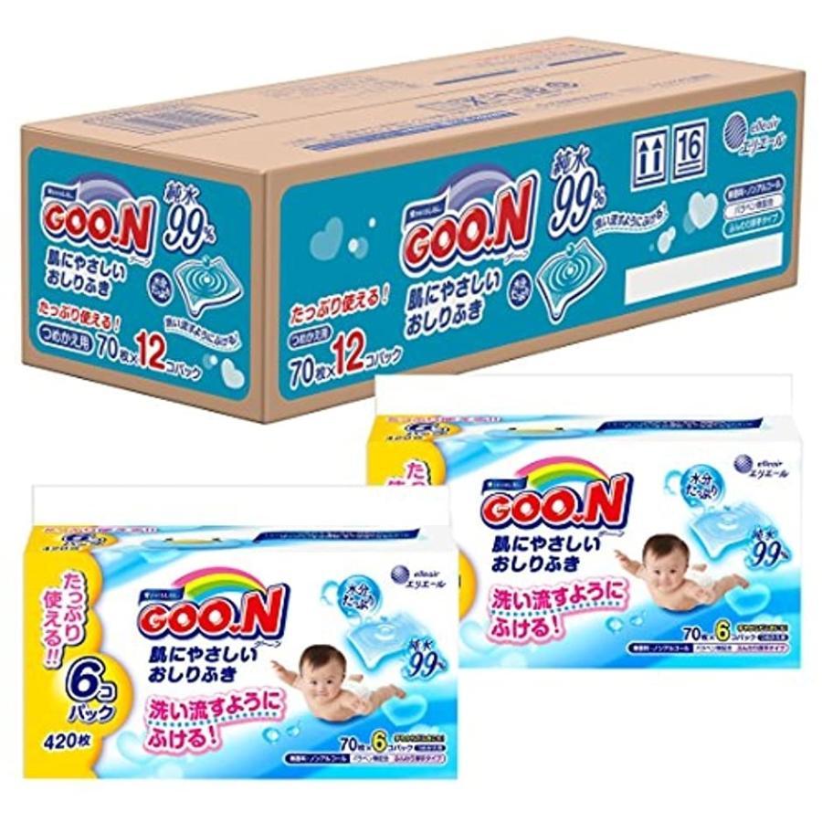 肌にやさしいおしりふき 詰替用 840枚 70枚x12個 ケース販売(詰替用 840枚(70枚x12個))|sevenleaf
