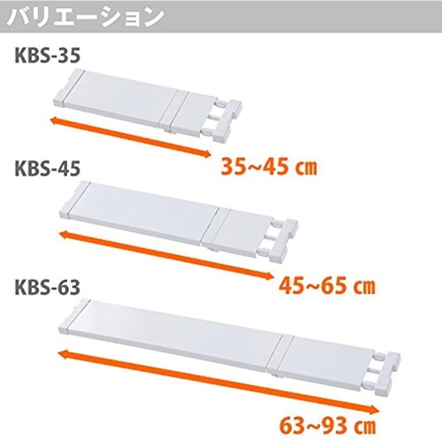フラット突っ張り棚 スリム 幅63〜93cm 奥行き11.5cm[KBS-63](L 63〜93cm)|sevenleaf|07