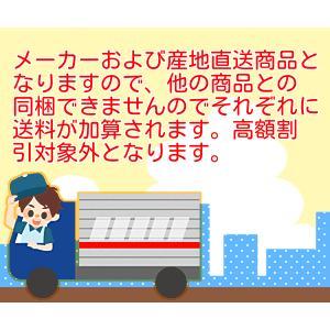 おゝ浜のポン酢化粧箱2本入|sevenrays|02