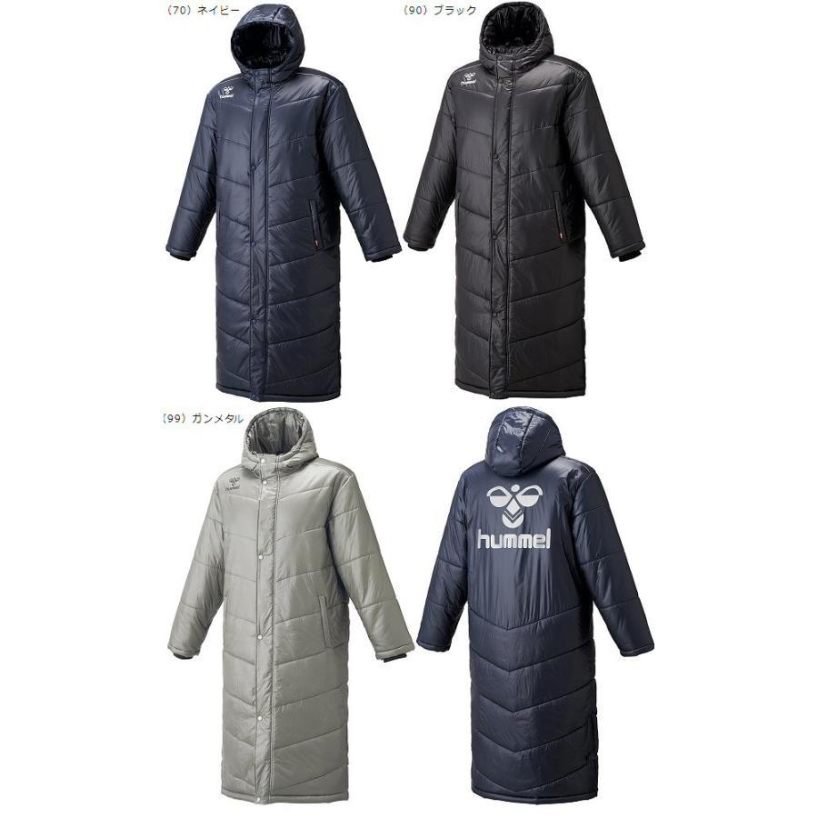 中綿ロングコート HAW8081 ヒュンメル コート
