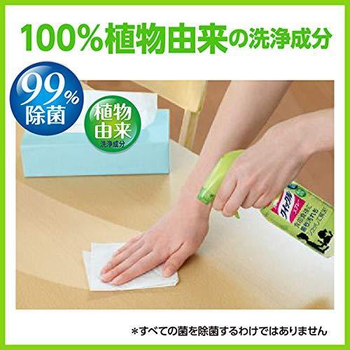 花王 食卓クイックル 除菌スプレー 詰替 × 2セット|sgline|02
