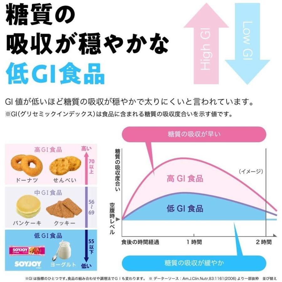 SOYJOY ソイジョイ まとめ買い 12種  12本 アソート 食べ比べ セット コーヒー追加 大豆 ダイエット 低GI|sgline|04