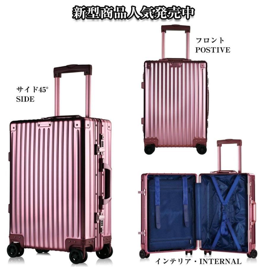 高品質 スーツケース キャリーケース 出張 旅行 レトロ 機内持ち込み可 TSAロック搭載 静音キャスター 鏡面 SMサイズ 全3色 ファス