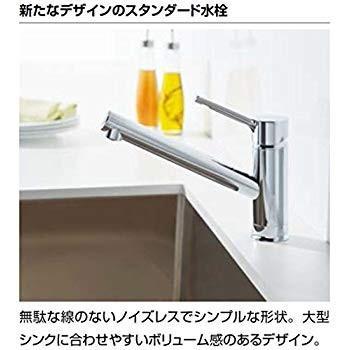 LIXIL(リクシル) INAX キッチン用 シングルレバー混合水栓 シングルレバー混合水栓 シングルレバー混合水栓 SF-WM420SYX(JW) d69