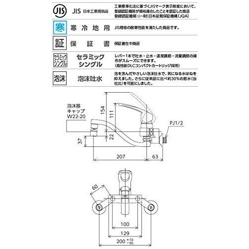 KVK シングルレバー式混合水栓 上向きパイプ付(首振泡沫器付) 寒冷地用 KM5000ZTHS