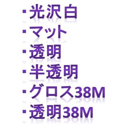 タックライト A3(1枚入り)メール便不可 shakou-onlineshop 02
