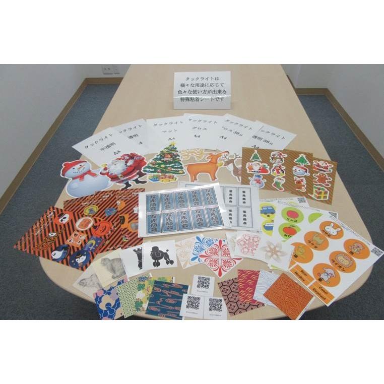 タックライト A4(1枚入り)メール便可(30枚まで)|shakou-onlineshop