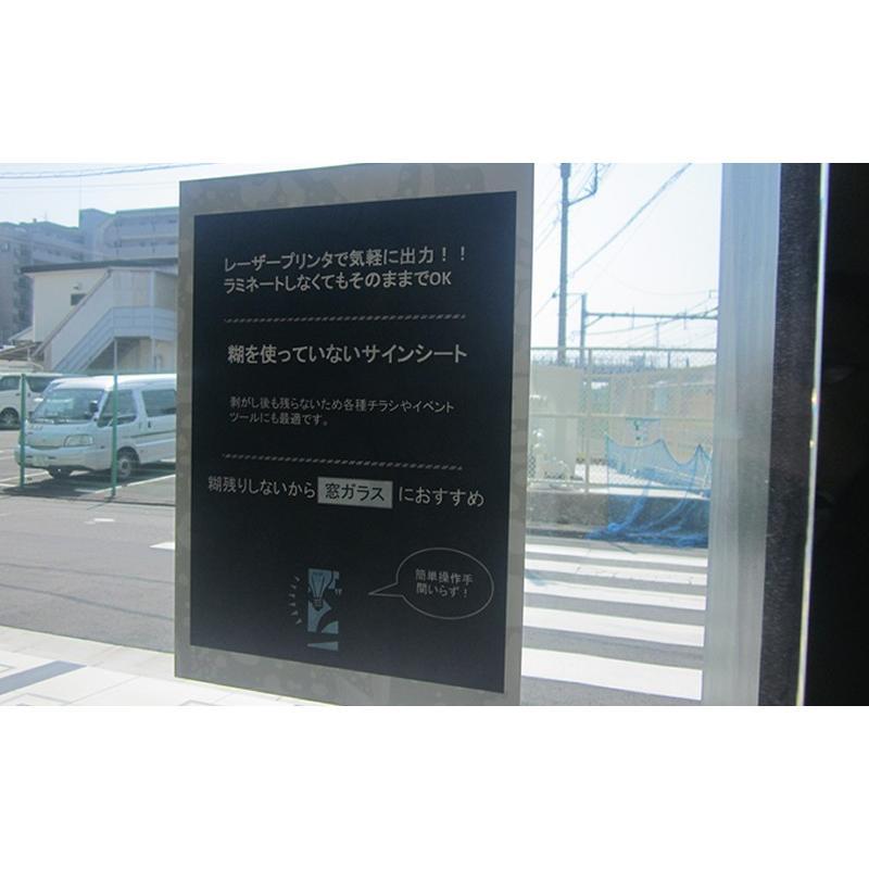 タックライト A4(1枚入り)メール便可(30枚まで)|shakou-onlineshop|06