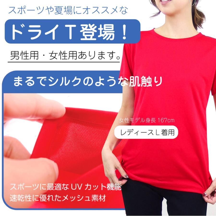 還暦祝い 名入れ 男性 女性 プレゼント ( かんれきだもの Tシャツ )( 60歳 ) 還暦/A3A/DMT シャレもん|shalemon|06