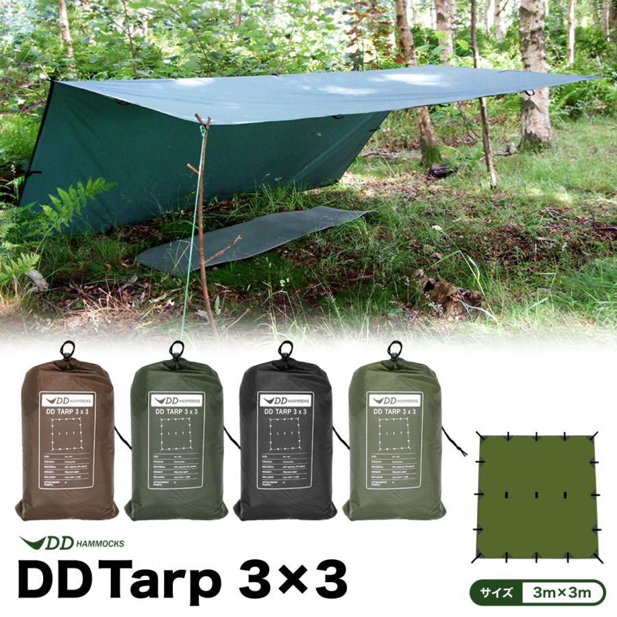 DDタープ 3x3 DD Tarp タープ 3×3|shaman-sele-y