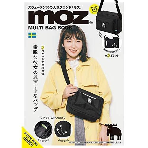 moz MULTI BAG BOOK (バラエティ)|shanti-store