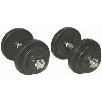 トップ (ラバーダンベルセット)YY 20kgラバーダンベルセット(20kgx2), レブングン:53b3fa0c --- airmodconsu.dominiotemporario.com