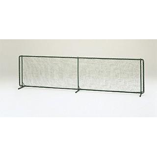 最新な (受注生産品)「野球 防球フェンス」トーエイライト 防球フェンス1040 B-7005 分類:野球 防球フェンス, 元祖まな板本舗 39b4033b