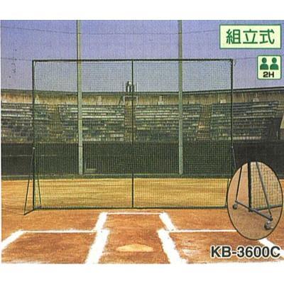 (受注生産品)(防球フェンス)カネヤ 3mx4m防球フェンス・Wネット仕様 KB-3600W
