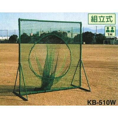 (受注生産品)カネヤ トスネット&フェンス ダブルネット KB-510W
