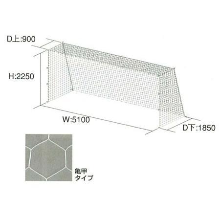 (受注生産品)トーエイライト ジュニアサッカーゴールネット B-4480(2張1組)
