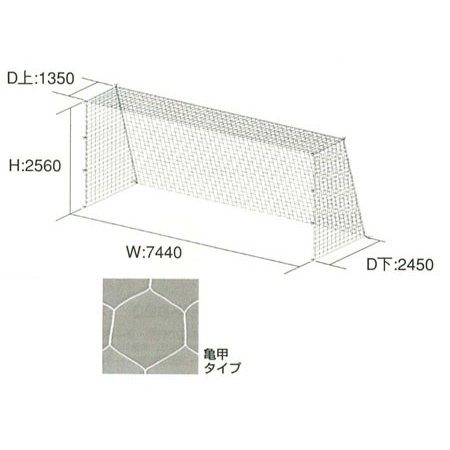 (受注生産品)トーエイライト 一般サッカーゴールネット B-2192(2張1組)