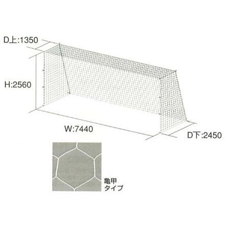 (受注生産品)トーエイライト 一般サッカーゴールネット B-6500