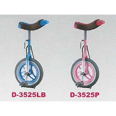 (一輪車)ブリジストン一輪車 エアチューブ 「スケアクロウ一輪車」12インチ(D-3525)