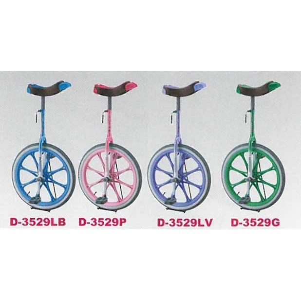(一輪車)ブリジストン一輪車 エアチューブ 「スケアクロウ一輪車」20インチ(D-3529)