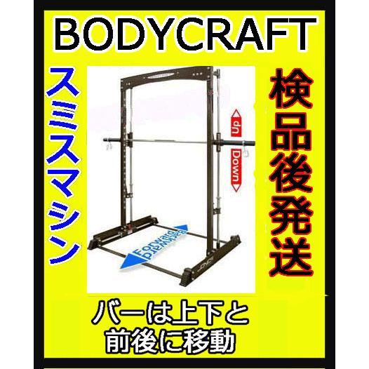 店舗良い Jones(スミスマシン)bodycraft(ボディクラフト)3Dスミスマシン Jones Freedom, インテリア照明 ネクストスタイル:9af9bb03 --- airmodconsu.dominiotemporario.com