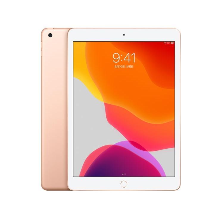 APPLE iPad 10.2インチ 第7世代 Wi-Fi 32GB 2019年秋モデル MW762J/A [ゴールド][新品即納]|sharanoki
