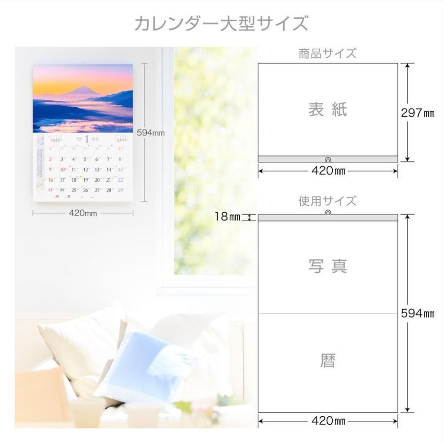 カレンダー 2022 壁掛け 大型サイズ 日本のパワースポット L-10 プラスチック・ホルダー付 令和4年 写真工房|shashinkoubou|06