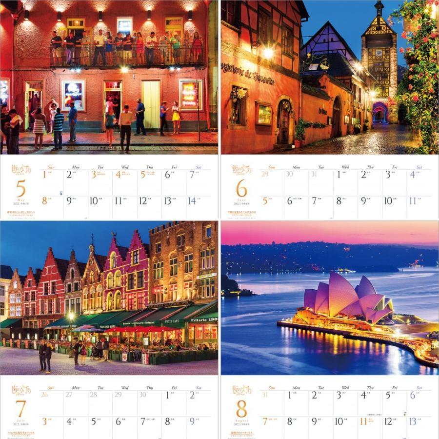 カレンダー 2022 壁掛け 大型サイズ 街の灯り 心にしみる世界の夜景 L-08 プラスチック・ホルダー付 令和4年 写真工房|shashinkoubou|04