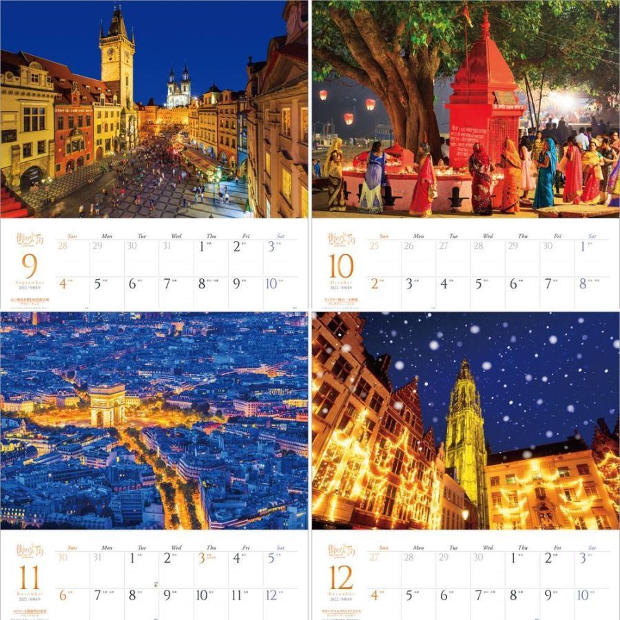 カレンダー 2022 壁掛け 大型サイズ 街の灯り 心にしみる世界の夜景 L-08 プラスチック・ホルダー付 令和4年 写真工房|shashinkoubou|05
