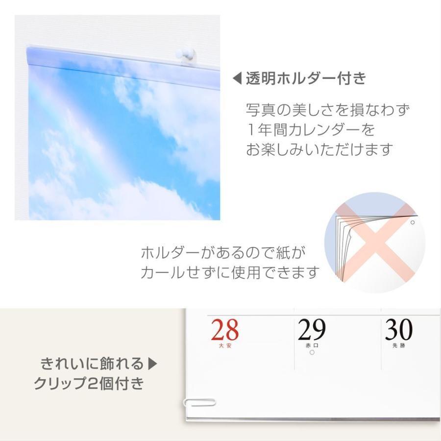 カレンダー 2022 壁掛け 大型サイズ オーロラの彼方へ L-26 プラスチック・ホルダー付 令和4年 写真工房 shashinkoubou 07