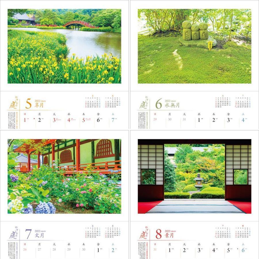 カレンダー 2022 壁掛け 大型サイズやすらぎの庭 L-15 プラスチック・ホルダー付 令和4年 写真工房 shashinkoubou 04