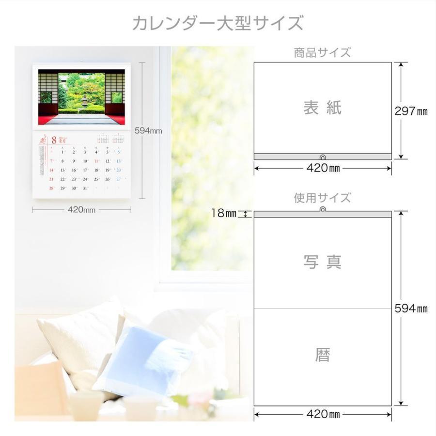 カレンダー 2022 壁掛け 大型サイズやすらぎの庭 L-15 プラスチック・ホルダー付 令和4年 写真工房 shashinkoubou 06