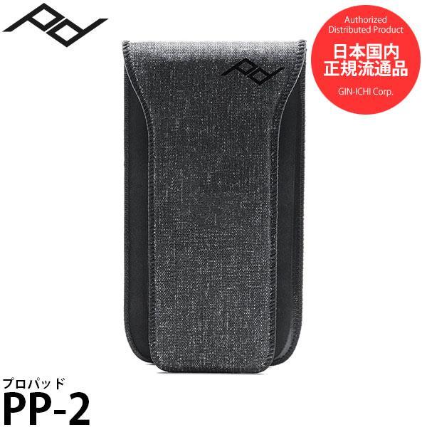 【メール便 送料無料】 ピークデザイン PP-2 プロパッド キャプチャーV3対応 【即納】|shasinyasan