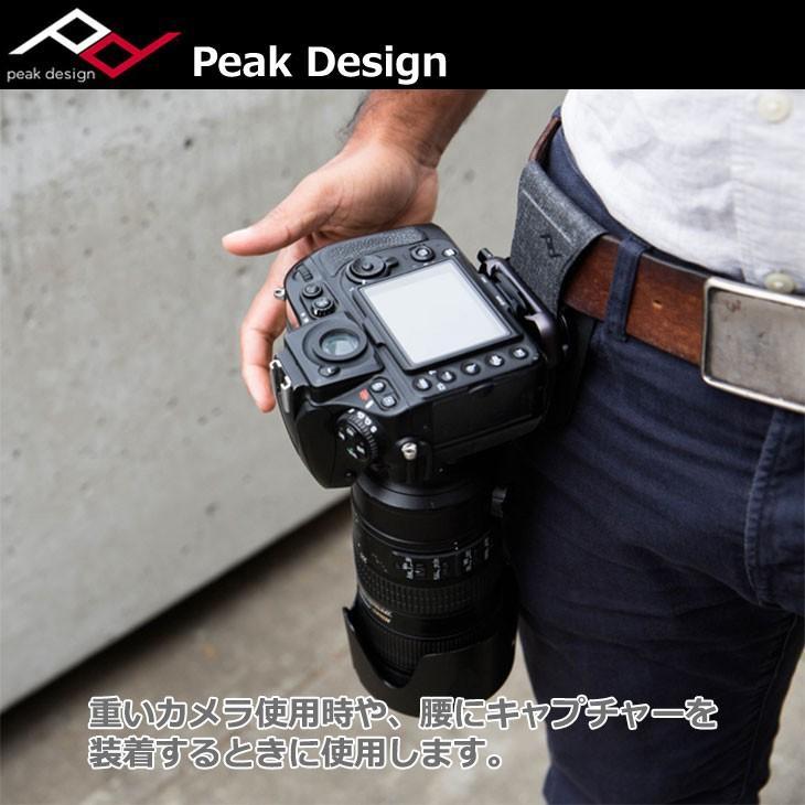 【メール便 送料無料】 ピークデザイン PP-2 プロパッド キャプチャーV3対応 【即納】|shasinyasan|03