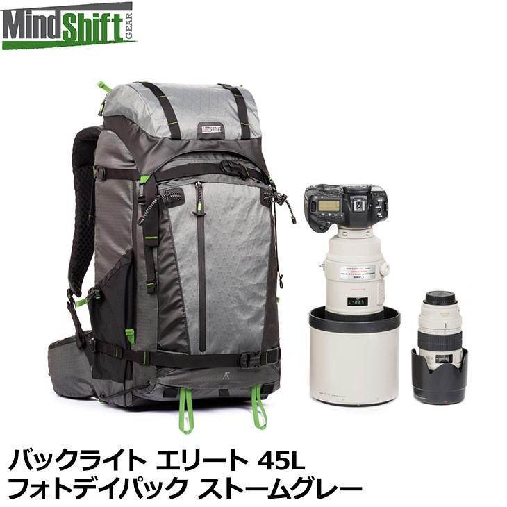 マインドシフトギア バックライト エリート 45L フォトデイパック ストームグレー 【送料無料】