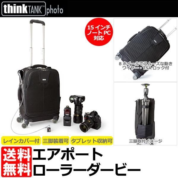 シンクタンクフォト エアポートローラーダービー 【送料無料】 【即納】