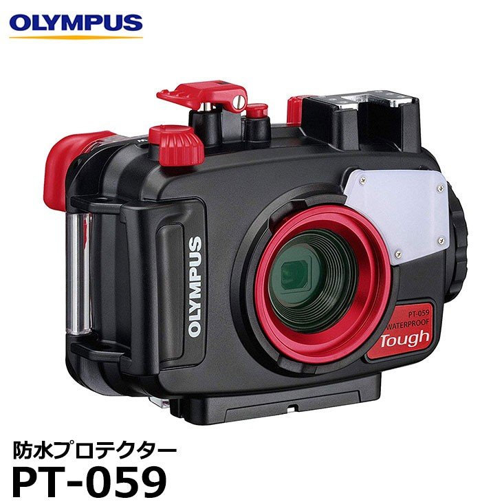 OLYMPUS O-Ring Waterproof Protector PT-053 for POL-053