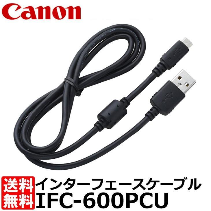 【メール便 送料無料】 キヤノン IFC-600PCU インターフェースケーブル 1015C001 【即納】|shasinyasan