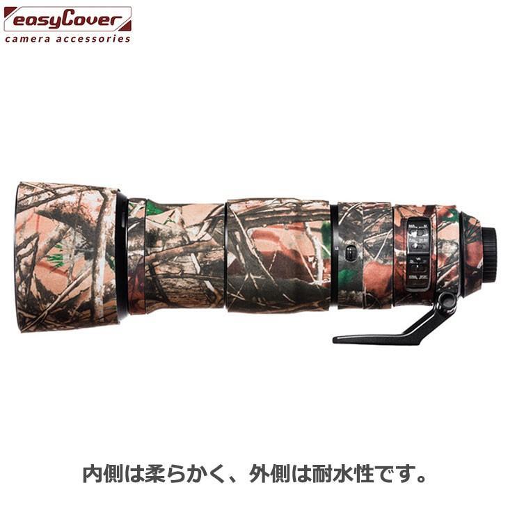 【メール便 送料無料】 ジャパンホビーツール  イージーカバー レンズオーク Nikon 200-500mm F/5.6 VR用 フォレスト カモフラージュ|shasinyasan|02