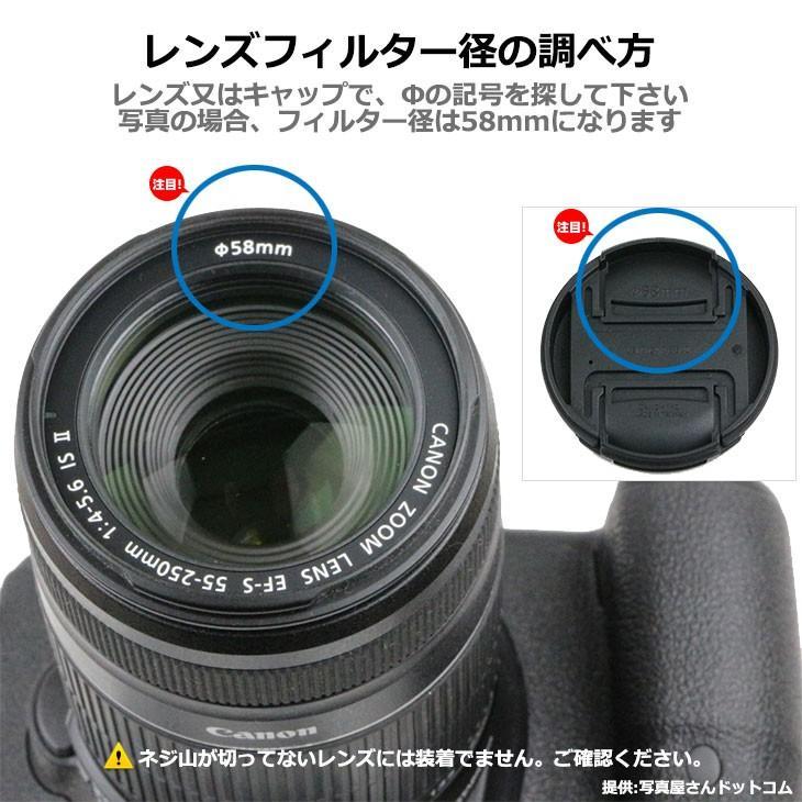 【メール便 送料無料】 ハクバ CF-LG400 MCレンズガードフィルター 40mm 【即納】|shasinyasan|03