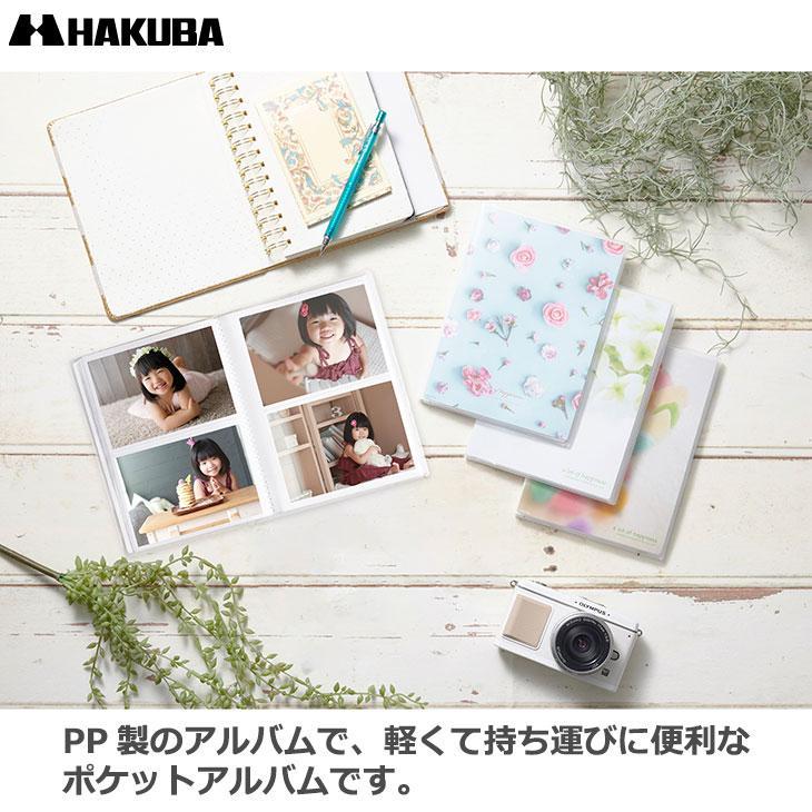 【メール便 送料無料】 ハクバ APNP-L40-CFB Pポケットアルバム NP Lサイズ 40枚収納 コーヒーブレイク shasinyasan 04