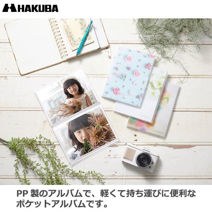 【メール便 送料無料】 ハクバ APNP-2L20-CFB Pポケットアルバム NP 2Lサイズ 20枚収納 コーヒーブレイク shasinyasan 04