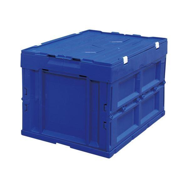 (業務用セット) アイリスオーヤマ ハード折りたたみコンテナフタ一体型 ブルー HDOH-50L ブルー 1個入 〔×2セット〕