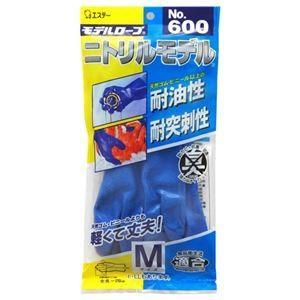(まとめ) エステー モデルローブ ニトリルモデル No.600 M 1双 〔×10セット〕