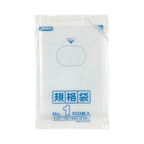 (まとめ) ジャパックス 規格袋 1号 ヨコ70×タテ100×厚み0.03mm K-01 1パック(100枚) 〔×80セット〕