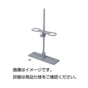 (まとめ)ロート台 RP 塩ビ製〔×5セット〕