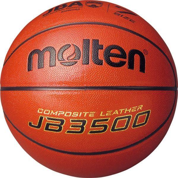 〔モルテン Molten〕 バスケットボール 〔7号球〕 人工皮革 JB3500 B7C3500 〔運動 スポーツ用品〕