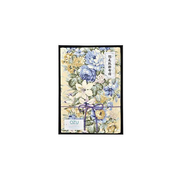 OZU 羽毛肌布団 ブルー OZF-151〔代引不可〕