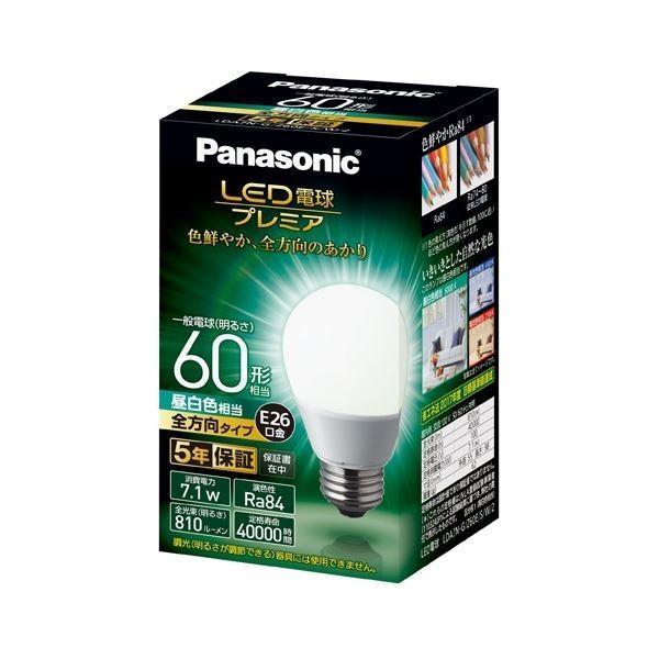 (まとめ) Panasonic LED電球60形E26 全方向 昼白 LDA7NGZ60ESW2〔×3セット〕